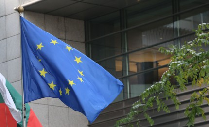 Europa-Fahne